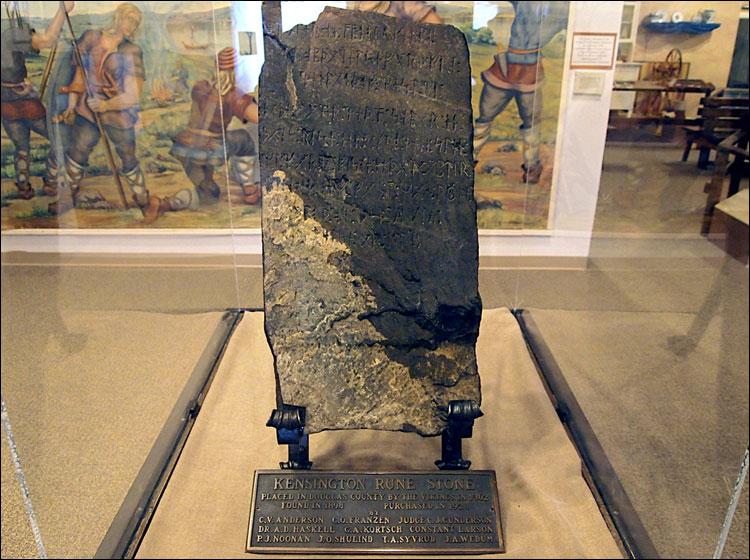 Картинки по запросу кенсингтонский рунический камень
